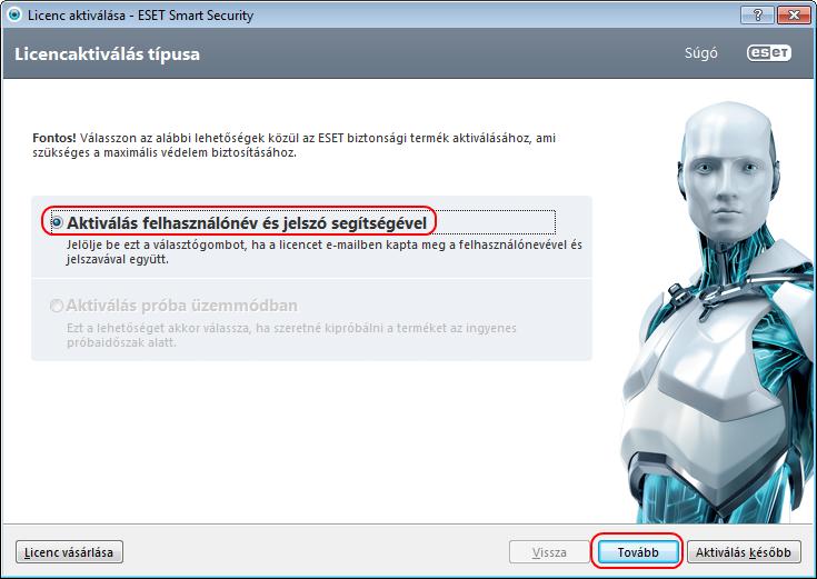 Выбор варианта лицензии при активации ESET NOD32 Антивирус 6.